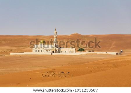 Middle East, Arabian Peninsula, Oman, Ash Sharqiyah North, Bidiya. An isolated mosque in the desert of Oman.