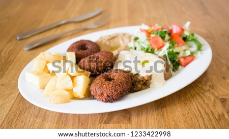 Middle East Food #1233422998