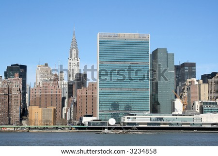 Midtown Manhattan skyline, New York City