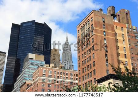 Midtown Manhattan skyline seen from public street. New York City architecture. #1177746517