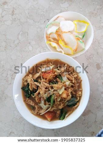 Mie Tek Tek Noodle, Indonesian Food in Sudut Pandang, Bandung, Indonesia (12-01-2021) Stok fotoğraf ©