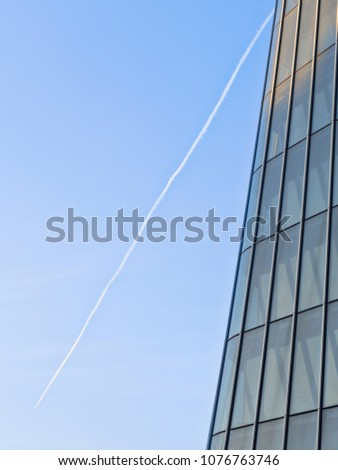 MILAN, ITALY - NOVEMBER 11, 2017: Milan (Lombardy, Italy): skyscraper known as Generali tower at Citylife in autumn #1076763746