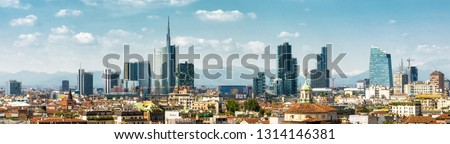 Milan skyline, Italy. Panorama of Milano city with the Porto Nuovo business district. Panoramic view of Milan in summer from above. Cityscape of Milan with the tall modern buildings.