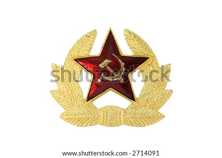 Military badge from the former Soviet Union.