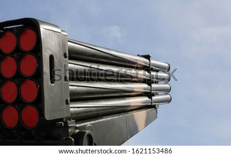 Military equipment. Rocket launcher directed to the sky in combat positions. Shooting war. Weapons of mass destruction.