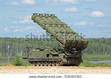 MILITARY GROUND ALABINO, MOSCOW OBLAST, RUSSIA - JUN 18, 2015: Canoniac launcher air defense S-300 (NATO reporting name SA-10 Grumble) at the International military-technical forum ARMY-2015
