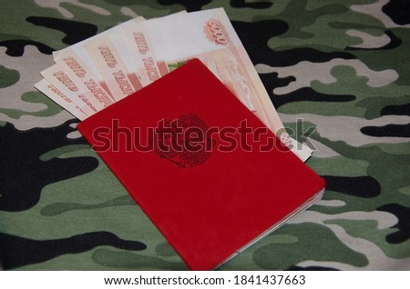 Military ID of the Russian Federation, contract service, purchase, military pension, salary in the army or military insurance