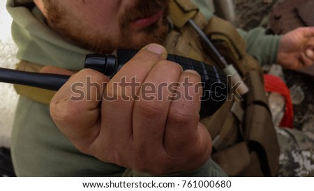 Military portable radio #761000680
