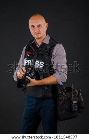 military press photographer on black background Foto stock ©