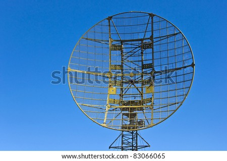 Military radar station against the clear blue sky