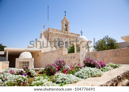 Milk Grotto church in Bethlehem Palestine Israel