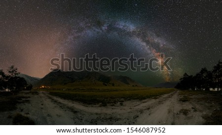Milkyway arch pano and road #1546087952