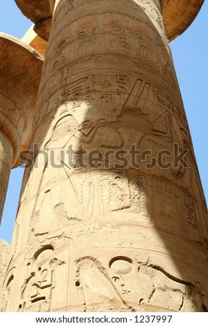 Min on column in the Temple of Amon-Re, Karnak, Luxor, Egypt. Ferility god. Patron of eastern desert / Qift, Akhmim