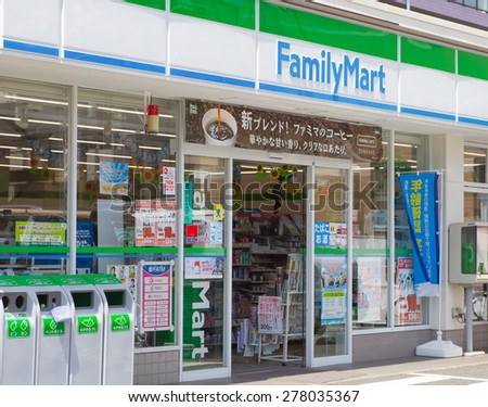 Minami Gyotoku, Chiba - MAY 03, 2015 : FamilyMart (one word) convenience store is the third largest in 24 hour convenient shop market, after Seven Eleven and Lawson.