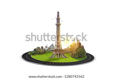 Minar e Pakistan. Celebration Card. Creative a beautiful background for Independence Day. Pakistan day white  background. Illustration