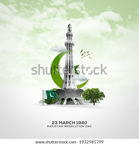 Minar e Pakistan on a cloudy background with crescent and star poster design concept - 23 March 1940