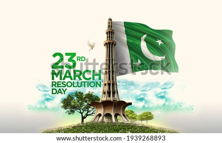 Minar e Pakistan on a cloudy, grungy and blury background with flag.  23 march resolution day Poster.