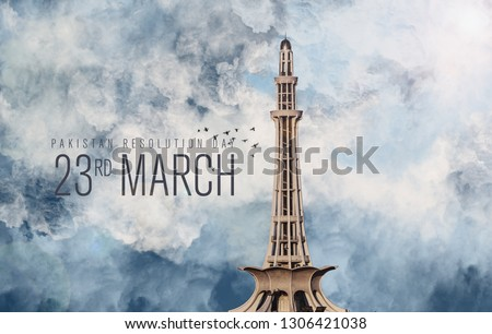 Minar e Pakistan with cloudy background artwork with Pakistan Resolution Day typography #1306421038