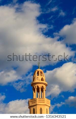Minaret of El Mina Masjid Mosque in Hurghada, Egypt #1316343521