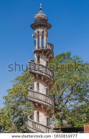 Minaret of the tomb of Bahar-ud-din Bhar in Junagadh, Gujarat state, India Stok fotoğraf ©