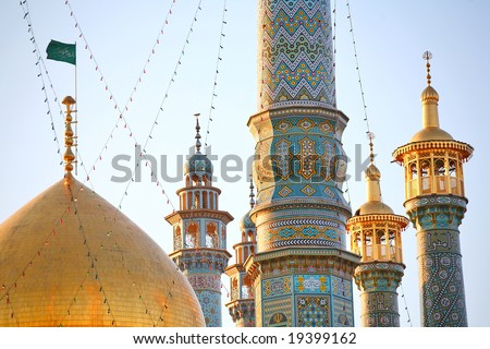 Minarets of Qom in Iran - Qom is considered to be a holy city in Shi`a Islam