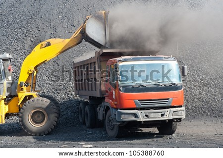 Mine - stock photo