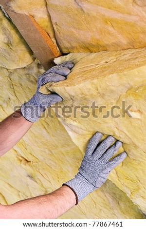 mineral rock wool