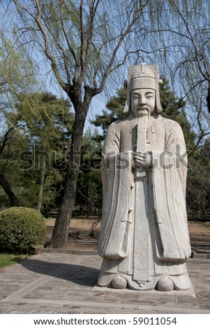 Ming Tombs: statue of warrior.