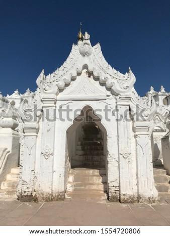 Mingun is a town in Sagaing District of Sagaing District in northwestern Myanmar.
