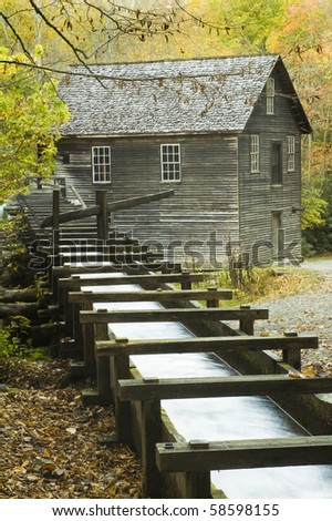 Mingus Mill, Great Smoky Mountains National Park.  Built in 1886, this historic grist mill uses a water-powered turbine instead of a water wheel to power all of the machinery in the building