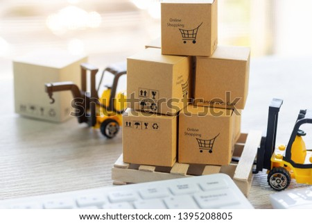 Trade Commerce Merchandise Sale Business Concept Images and
