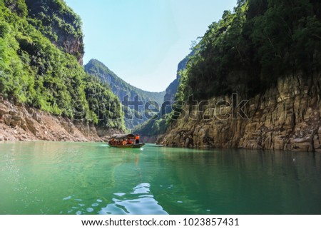 Mini Three Gorges scenic spot/ Yangtze River, Chongqing, China #1023857431