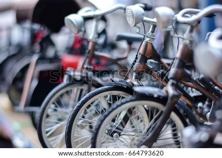 Miniature bikes #664793620