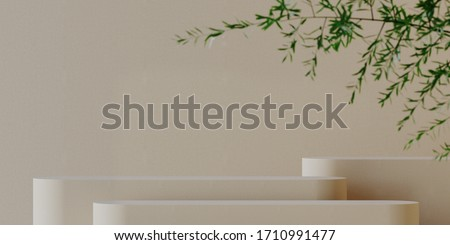Minimal background for branding and product presentation. Beige podium with green plant on beige background. 3d rendering illustration.