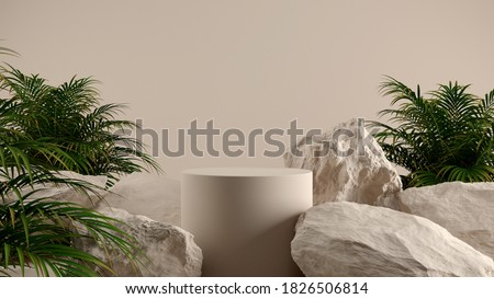 Minimal cosmetic background for product presentation. Cosmetic bottle podium and green leaf on gray color background. 3d render illustration. Object isolate clipping path included. stock photo