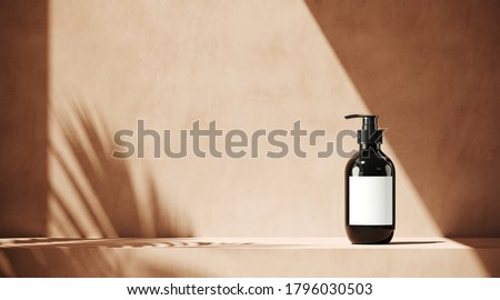 Minimal cosmetic background for product presentation. Cosmetic bottle with sunshade shadow on beige plaster wall. 3d render illustration. Object isolate clipping path included. stock photo