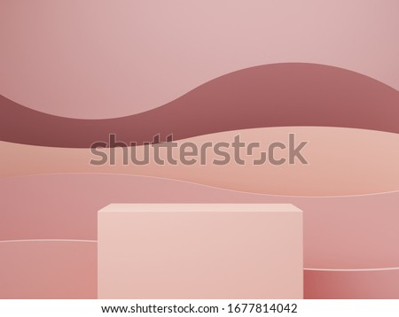 Minimal scene with podium and abstract background. Geometric shapes. Pastel colors scene. Minimal 3d rendering. Scene with geometrical forms and textured background for cosmetic product. 3d render.