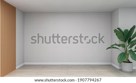 Minimalistic empty interior backdrop, photorealistic 3D illustration, suitable for video conference and as Zoom virtual background.