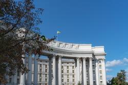 Ministry of Foreign Affairs of Ukraine - Kiev, Ukraine