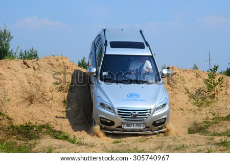 MINSK, BELARUS - AUGUST 12, 2015: New Lifan X60 at the test drive event for automotive journalists from Minsk