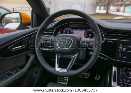 MINSK, BELARUS FEBRUARY 07, 2019: Audi Q8 at the test drive event for automotive journalists from Minsk #1308435757