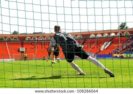 MINSK, BELARUS MAY 20: Artur Lesko (goalkeeper FC Minsk) during the penalty Shootout in final cup match between FC NAFTAN and FC MINSK on May 20, 2012 in Minsk, Belarus