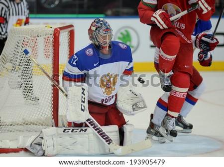 MINSK, BELARUS - MAY 20: BOBROVSKI Sergei of Russia catch the puck during 2014 IIHF World Ice Hockey Championship match on May 20, 2014 in Minsk, Belarus.