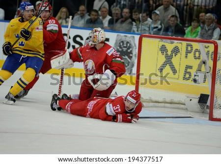 MINSK, BELARUS - MAY 22: OSIPOV Nikita of Belarus on ice during 2014 IIHF World Ice Hockey Championship quarterfinal match on May 22, 2014 in Minsk, Belarus.