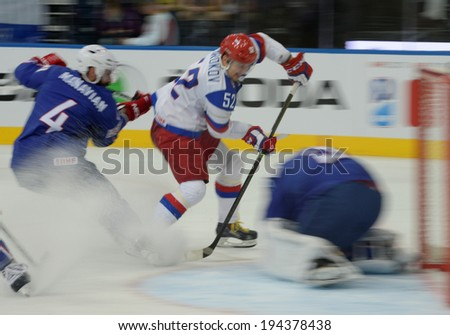 MINSK, BELARUS - MAY 22: SHIROKOV Sergei of Russia shoot the puck during 2014 IIHF World Ice Hockey Championship quarterfinal match on May 22, 2014 in Minsk, Belarus.
