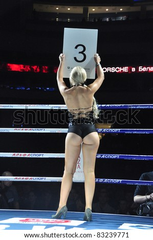 MINSK, BELARUS-SEPTEMBER 12: An unidentified girl showing ROUND 3 at BIG8 MUAY-THAY CHAMP in Minsk, Belarus on September 12, 2010