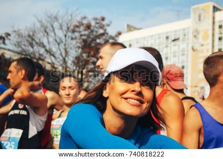 MINSK, BELARUS.September 10 2017 Half-marathon A group of people practicing #740818222