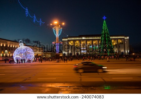 MINSK - CIRCA December 2014: Christmas tree in the main square of the country People having fun near a Christmas tree and a large Christmas tree toys Event circa december 2014 in Minsk, Belarus.
