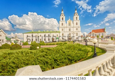 Minsk, Republic of Belarus - August 17, 2018: The Cathedral of the Descent of the Holy Spirit is the main Orthodox church of the city.