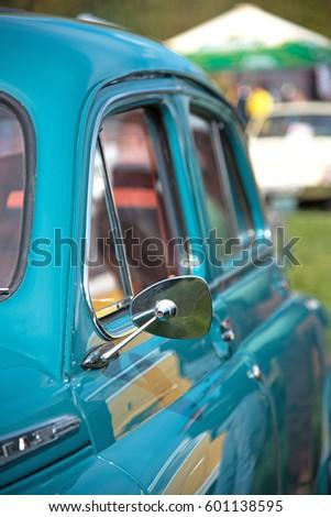 mirror of the original retro...